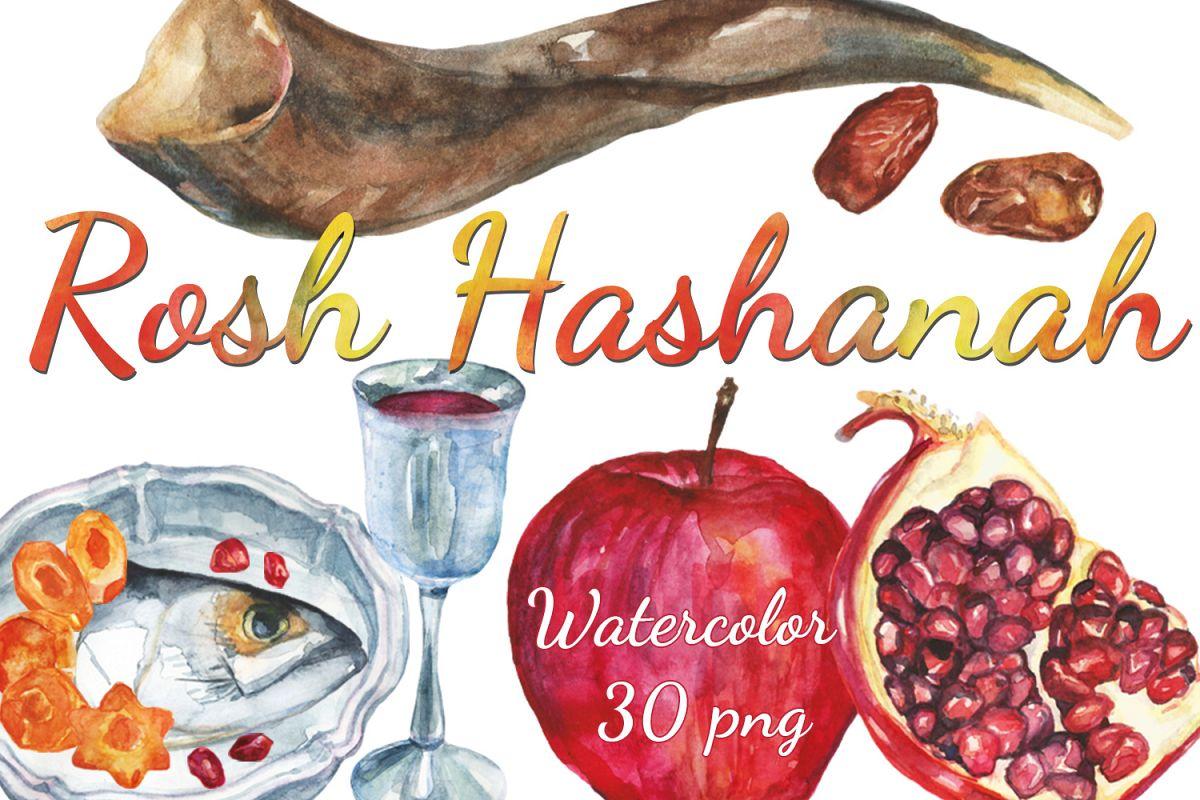 Watercolor Rosh Hashanah clip art.