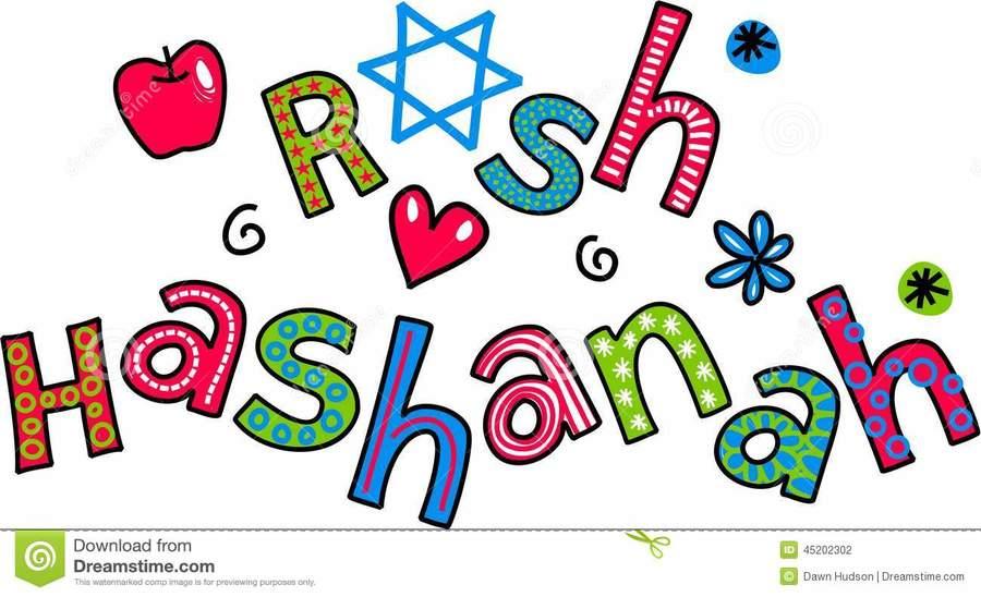 Download rosh hashanah free clipart Rosh Hashanah Clip art.