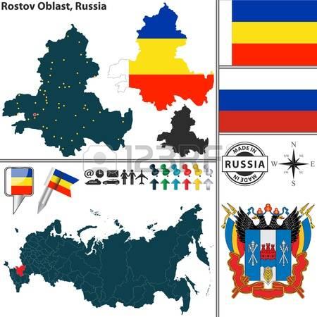 61 Rostov Stock Vector Illustration And Royalty Free Rostov Clipart.