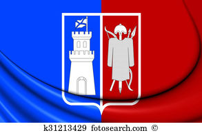Rostov don Clipart and Stock Illustrations. 11 rostov don vector.