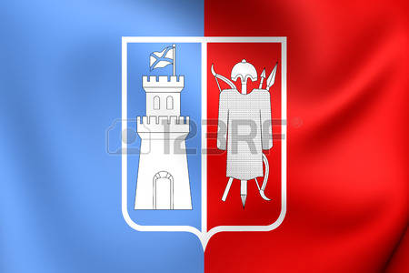 61 Rostov Stock Vector Illustration And Royalty Free Rostov Clipart.