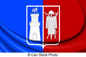 Rostov na donu Stock Illustration Images. 6 Rostov na donu.