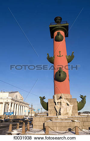 Pictures of Russia, St Petersburg, rostral column and Central.