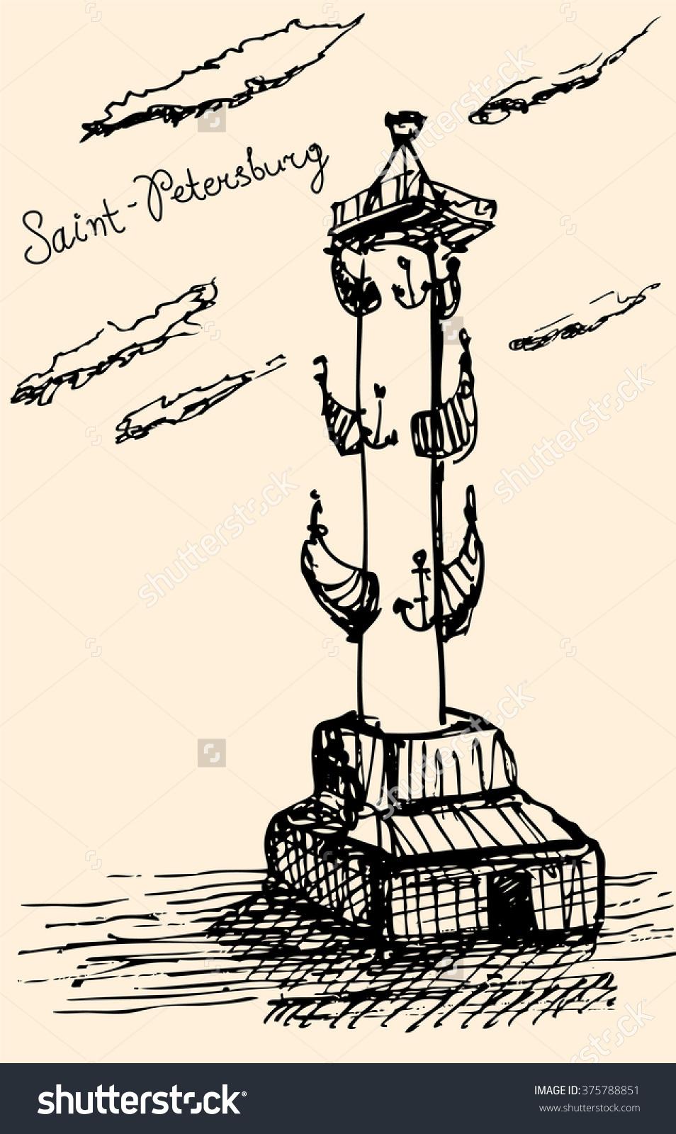 Rostral Column Russia Saintpetersburg Vintage Vector Stock Vector.
