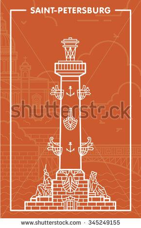 Volga River Stock Vectors & Vector Clip Art.
