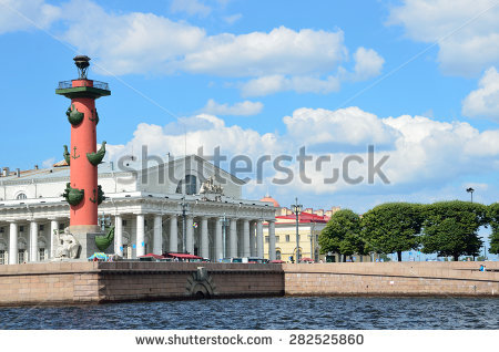 Rostral Columns Stock Photos, Royalty.