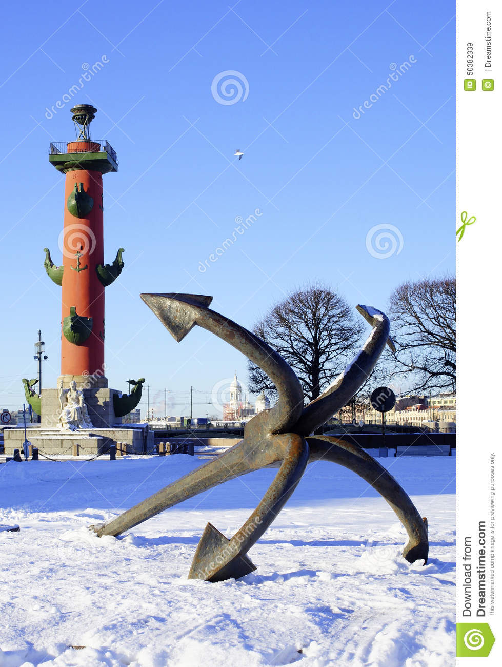 Ancient Anchor And Rostral Column In St.Petersburg, Russia Stock.