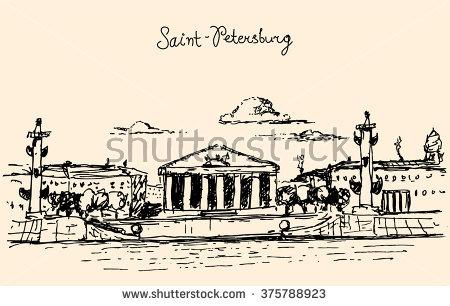 Old Saint Petersburg Stock Exchange Stock Photos, Royalty.