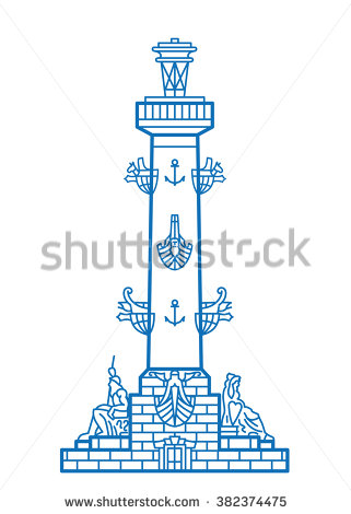 Rostral Stock Photos, Royalty.
