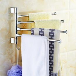 Discount Rotating Towel.