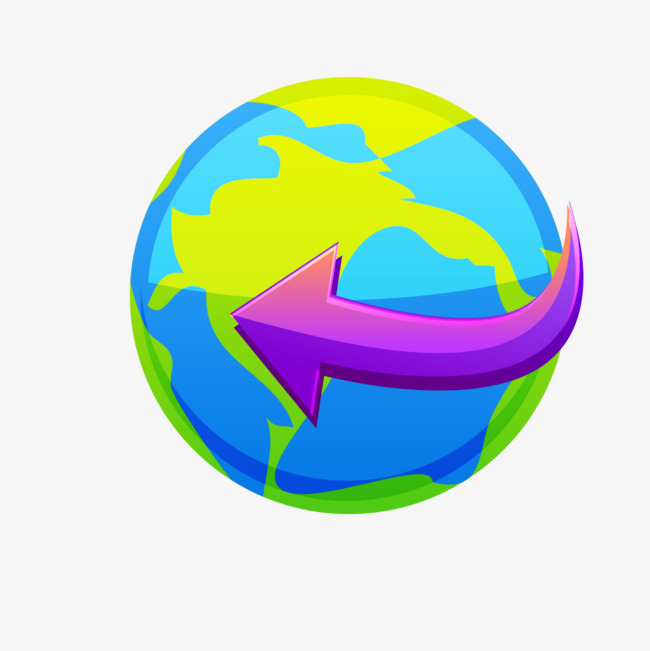 Rotation Of Earth Clipart.