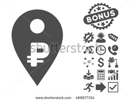 Rouble Stock Photos, Royalty.
