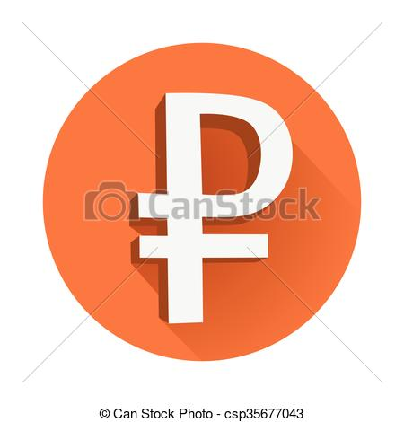 EPS Vector of rouble symbol.