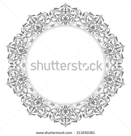 Decorative Vintage Frame Vector Damask Illustration Stock Vector.