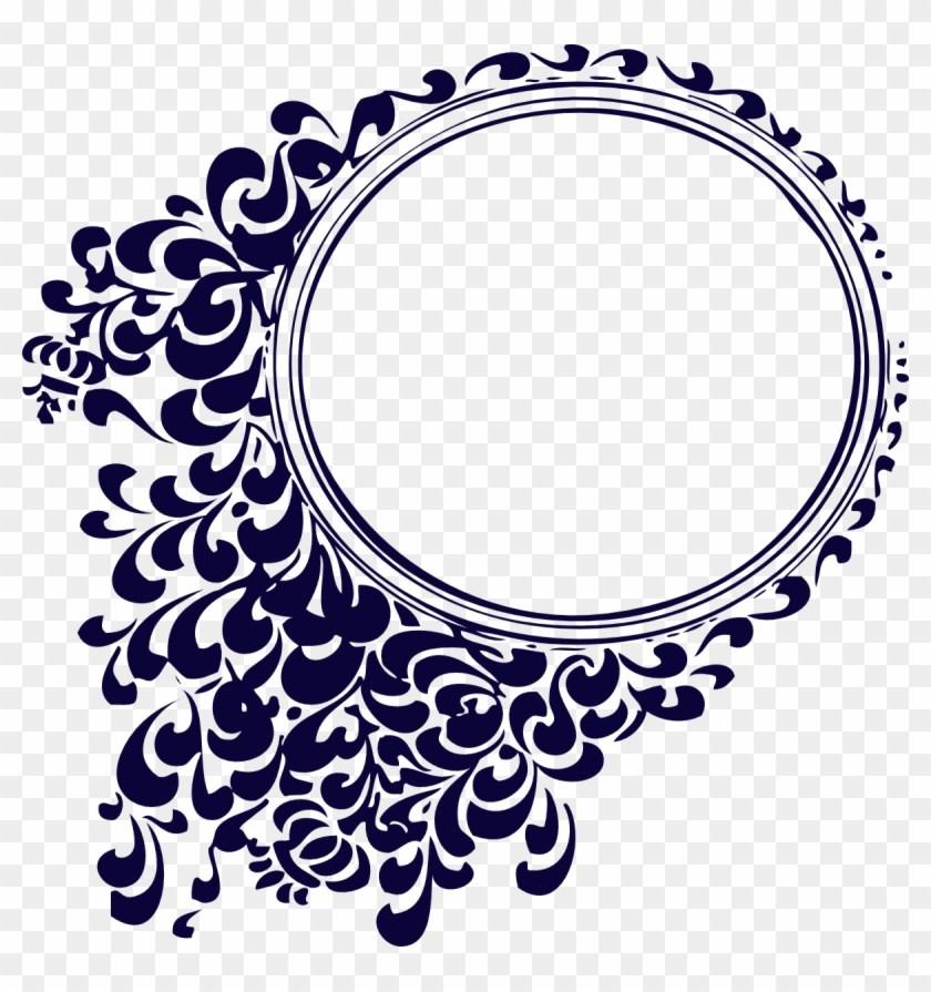 Round design clipart png 4 » Clipart Portal.
