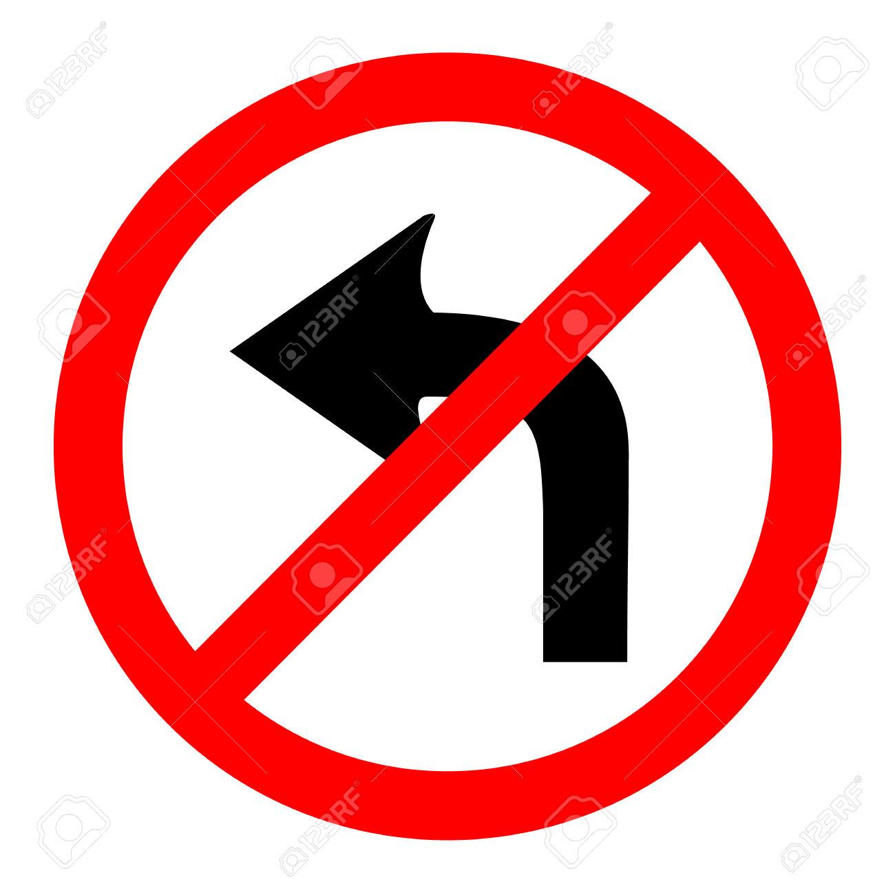 Illustration Of No Left Turn Round Sign On White Background.