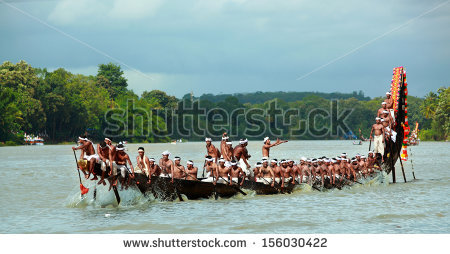 Boat Race Stock Photos, Royalty.