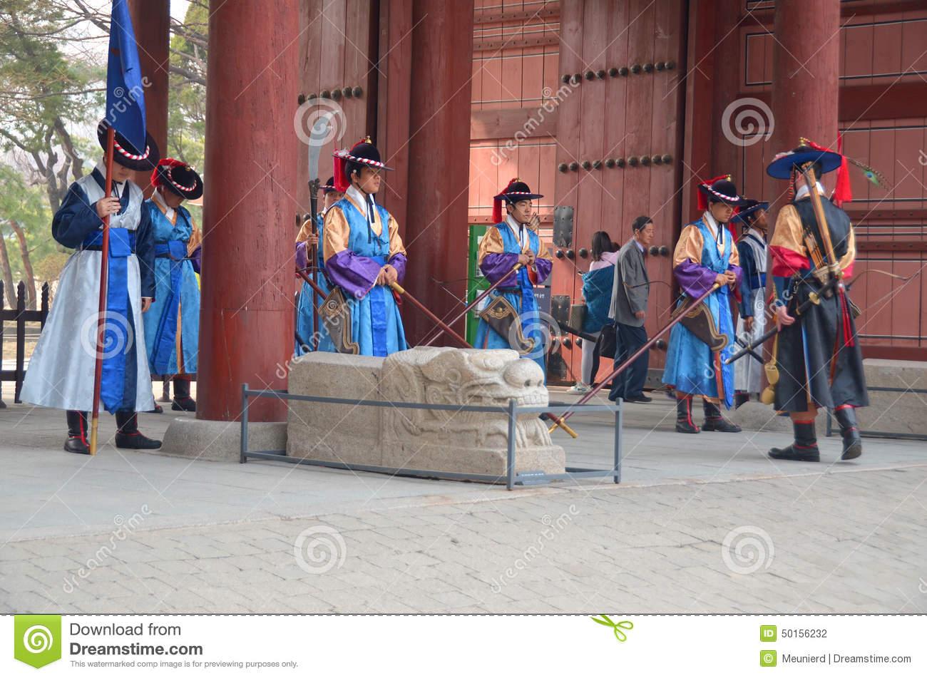 Deoksugung Palace Royal Guard.