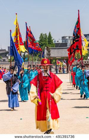 Joseon Stock Photos, Royalty.