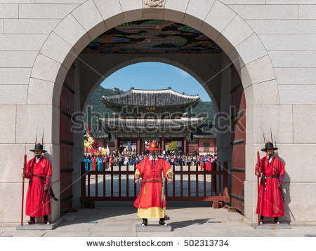 Changing The Guard Ceremony Stock Photos, Royalty.