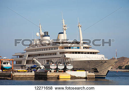 Pictures of Sultan Qaboos royal yacht, Mutrah harbour; Muscat.