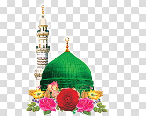Muhammad transparent background PNG cliparts free download.