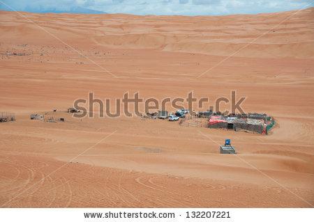 Bedouin Camp In The Rub' Al Khali Desert In Oman Stock Photo.