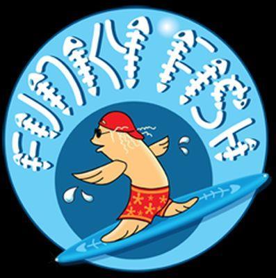 Surfcamps Fiji.