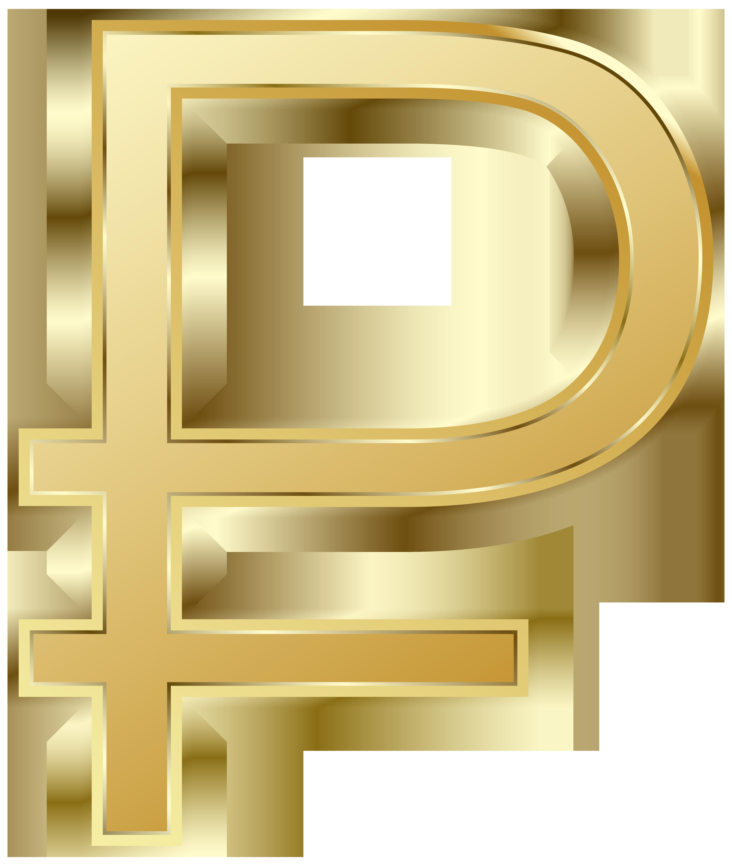 Russian Ruble Symbol PNG Clip Art Image.