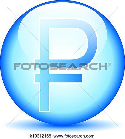 Clip Art of Russian ruble symbol button k19312168.