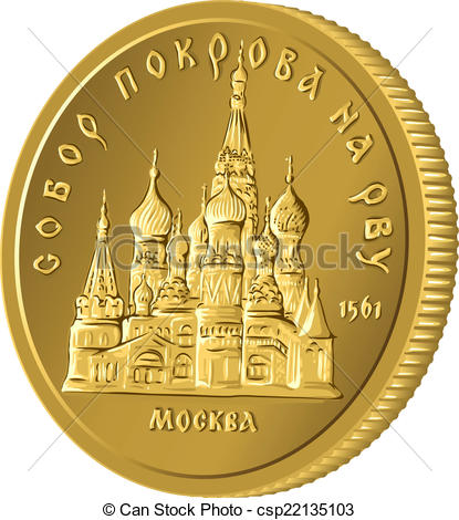 Vector Clipart of vector money gold coin Anniversary Russian ruble.