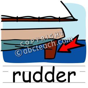 Rudder Clipart.