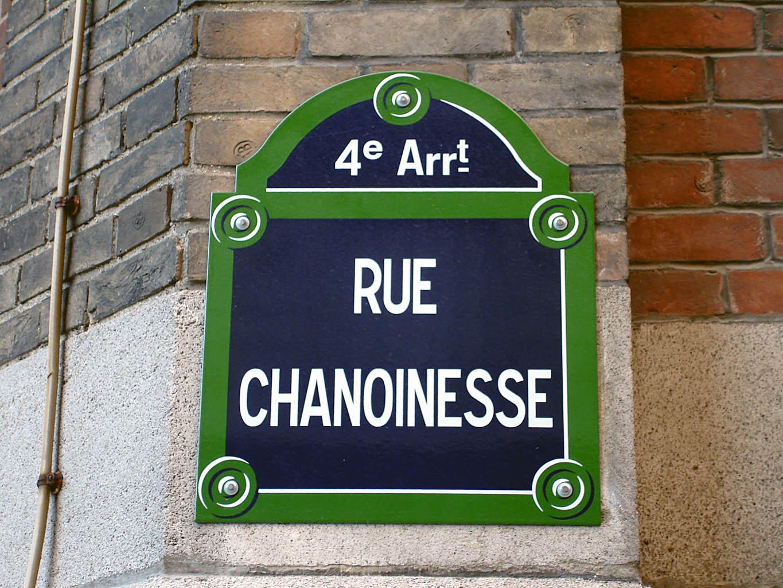 File:Paris.