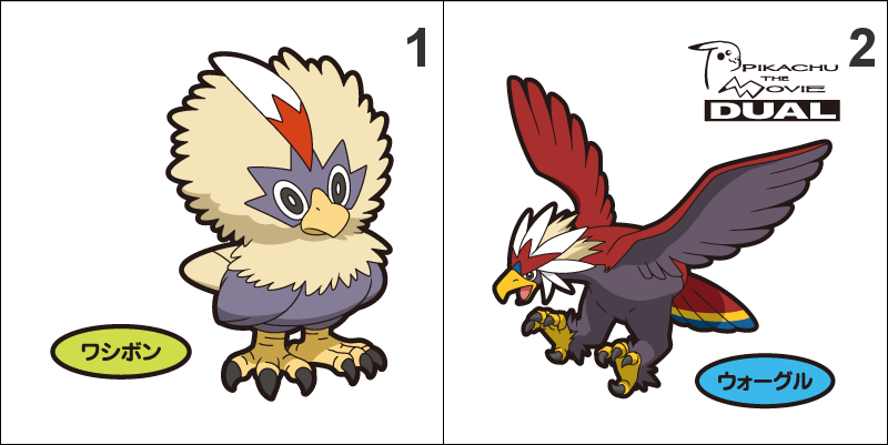 627, 628 Rufflet, Braviary Pan Stickers Pokemon · Splash's Pokemon.