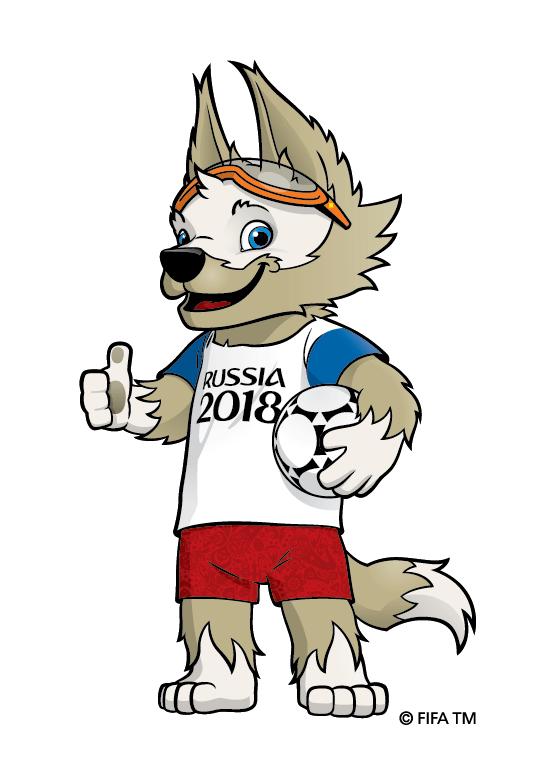 Zabivaka Mascot Official Rusia 2018.