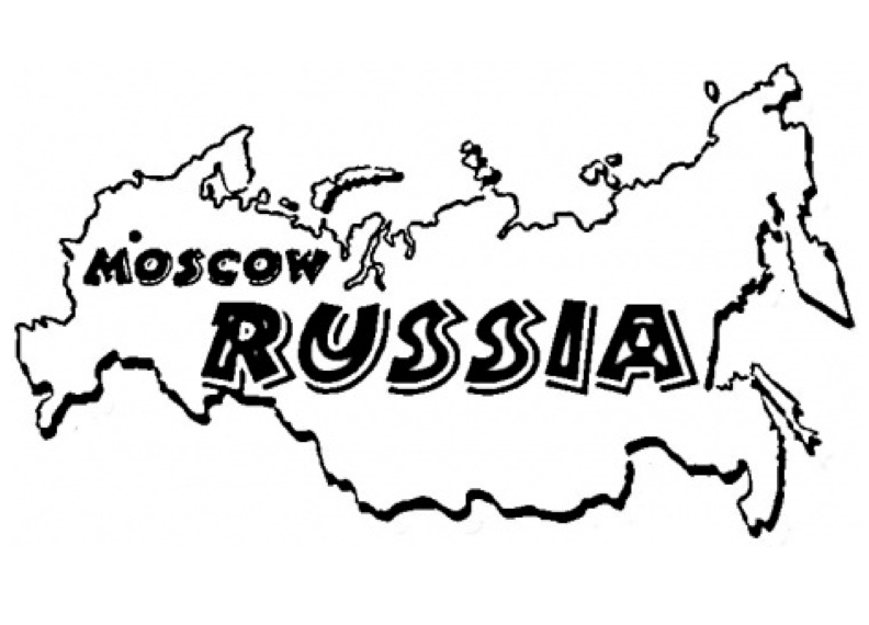 Clipart Russia Map.