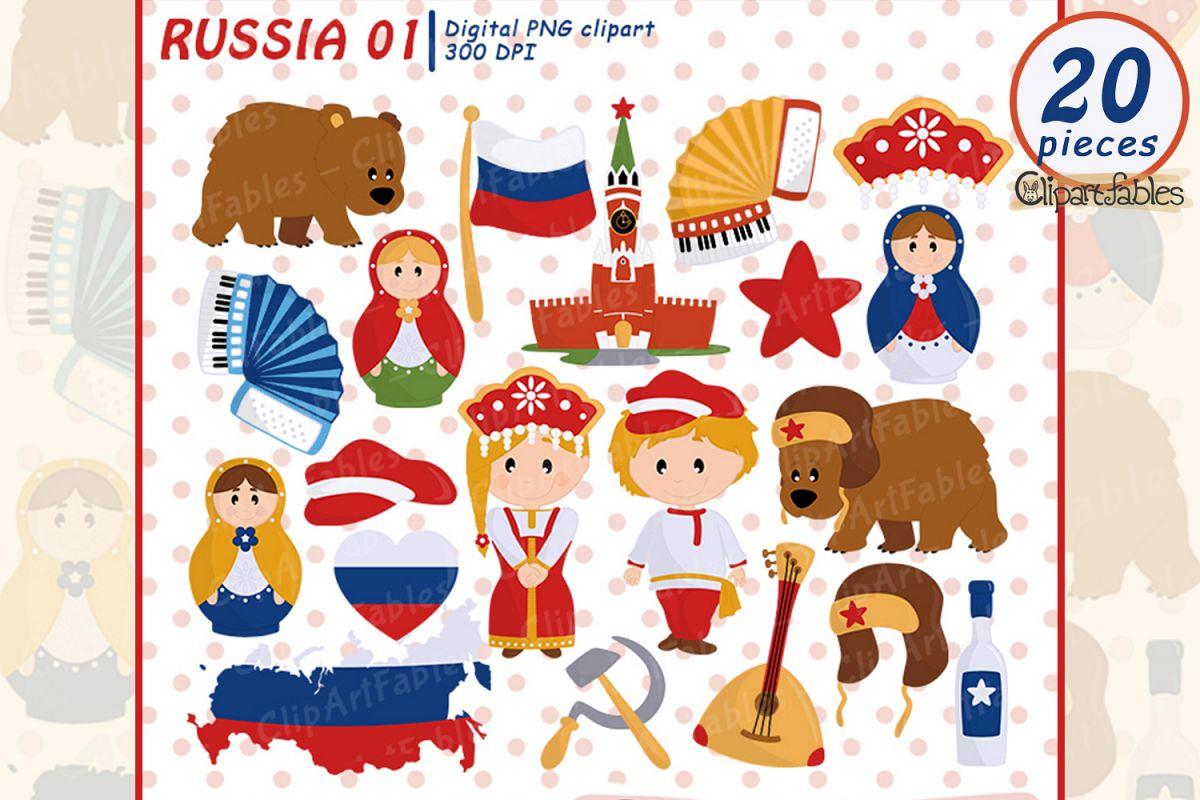 Russian clipart, Moscow, Kremlin design.
