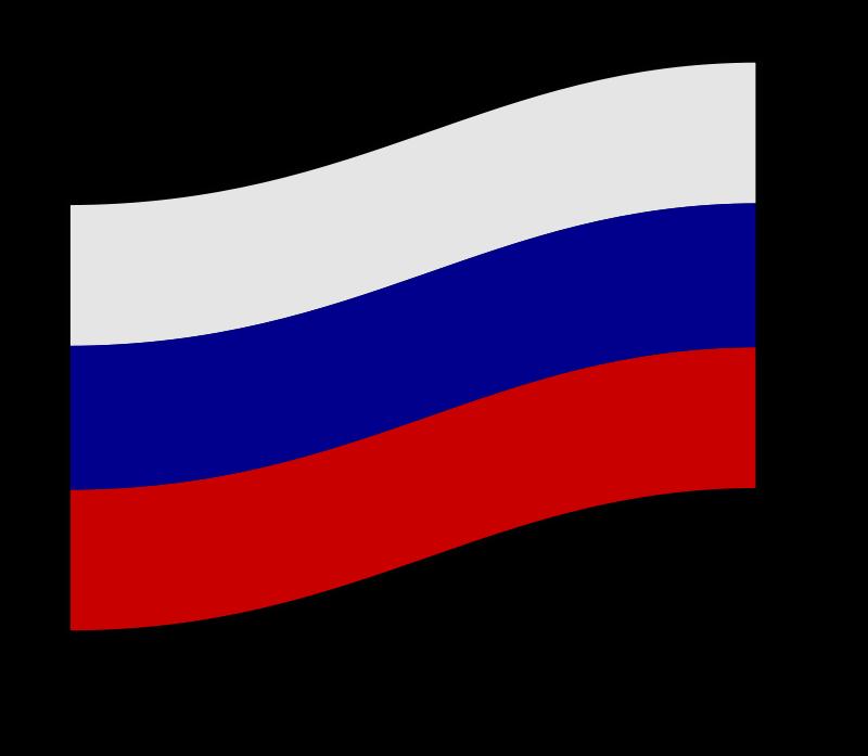 Free Clipart: Clickable Russia flag.