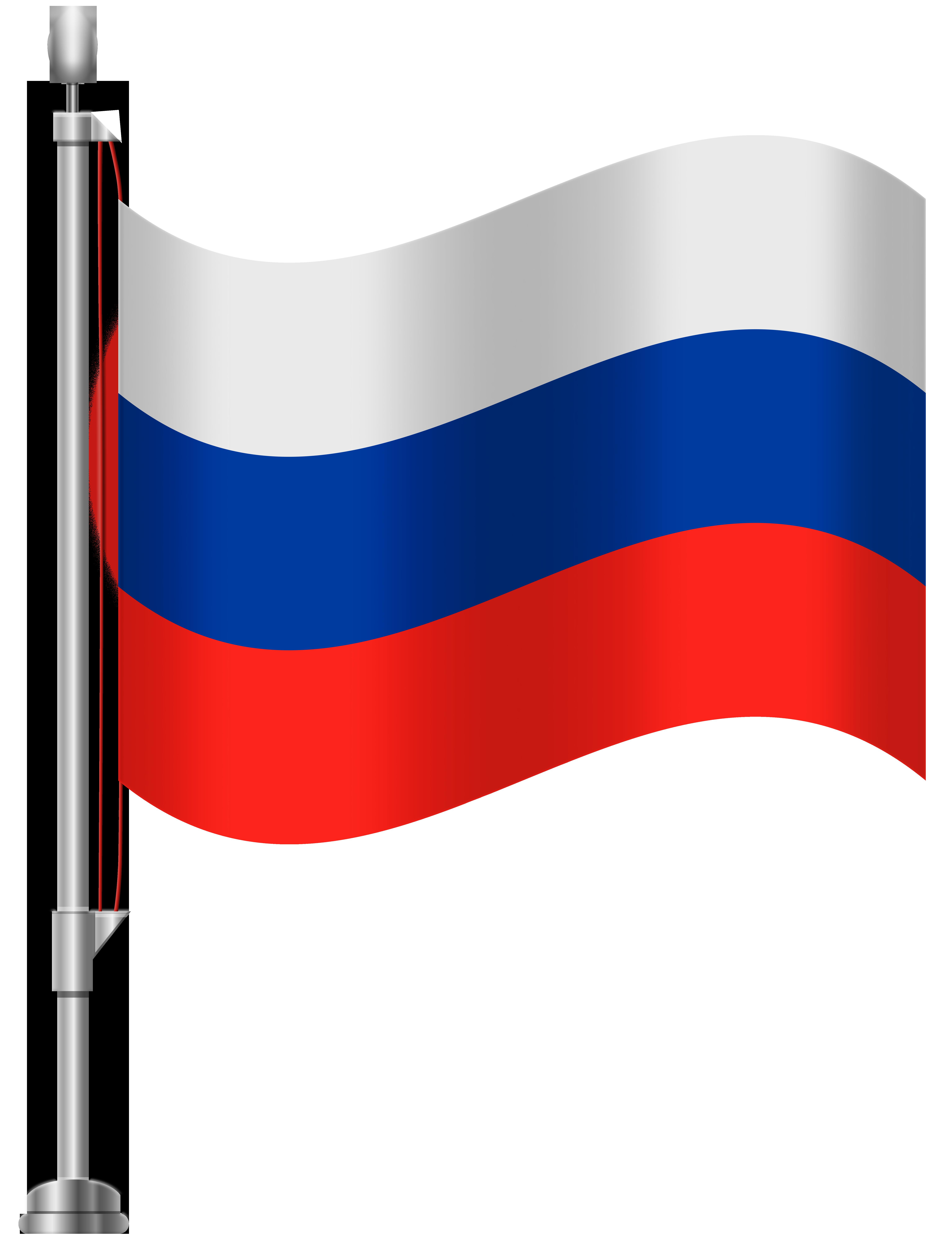 Russia Flag PNG Clip Art.