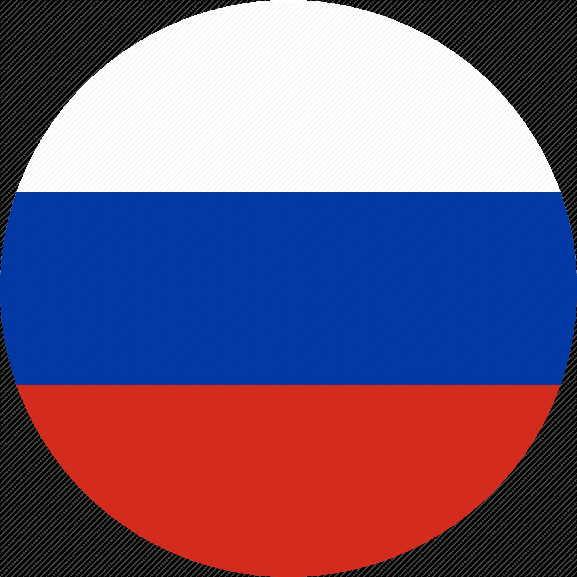 Flag, Ru, Russia Icon.