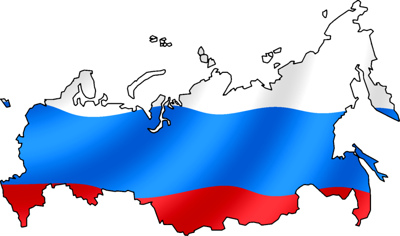 Download Russia PNG Photos For Designing Projects.