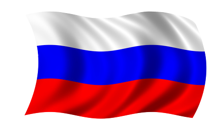 Russia PNG Image.
