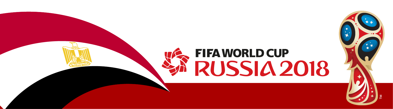 2018 FIFA World Cup Download Transparent PNG Image.