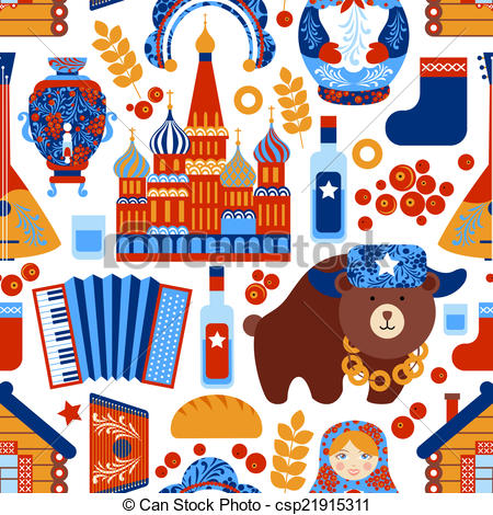 Russian Architechture Clipart Clipground