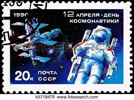 Stock Illustration of Canceled Soviet Russia Postage Stamp Mir.