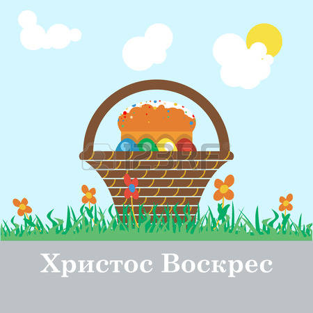 756 Easter Bread Stock Vector Illustration And Royalty Free Easter.