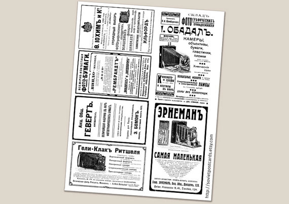Items similar to Printable collage sheet, Antique Russian.