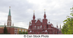 Russian clipart museum.