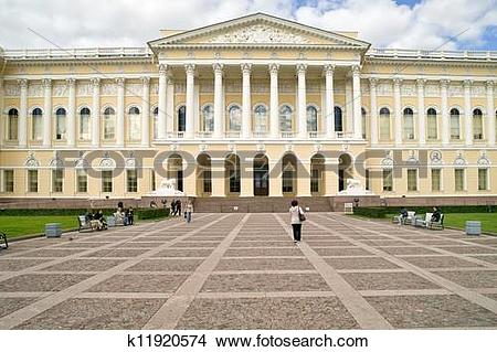Stock Photo of State Russian museum k11920574.