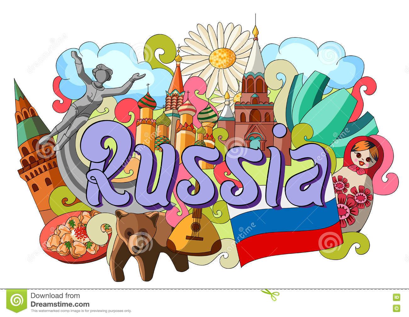 Children Tour National Museum Russian Art Stock Illustrations.